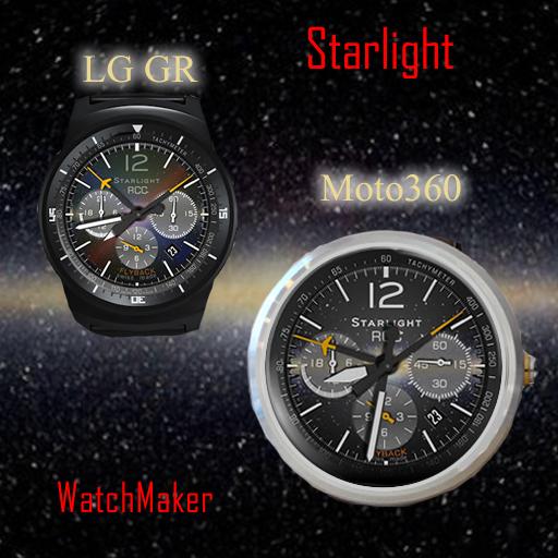 Starlight Pilotwatchface