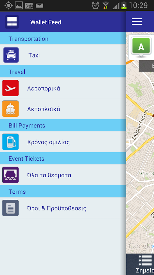 ExpressTaxi - screenshot