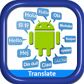 Droid Translate