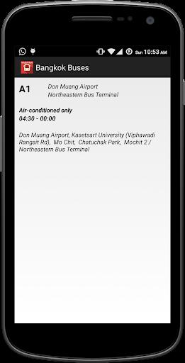 玩免費交通運輸APP|下載バンコクのバス app不用錢|硬是要APP