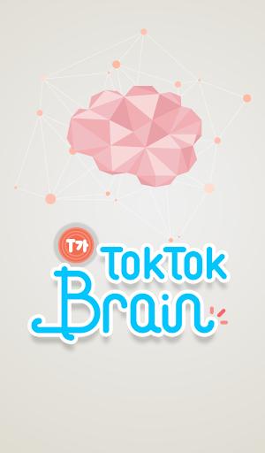 톡톡 브레인 - 영어단어 한국어