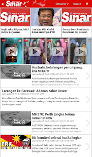 Sinar Harian (NewsFeed)- screenshot thumbnail