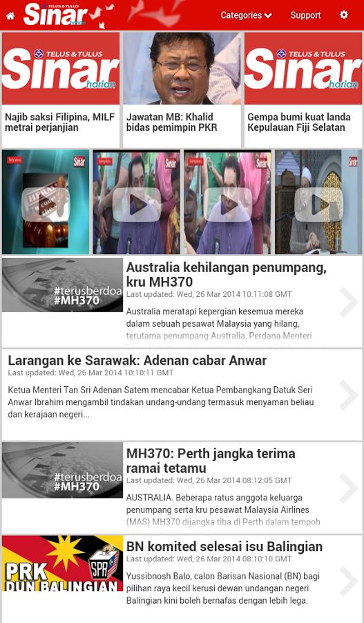 Sinar Harian (NewsFeed) - screenshot