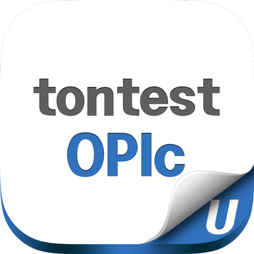 tontest OPIc