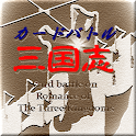 Card Battle Three Kingdoms logo