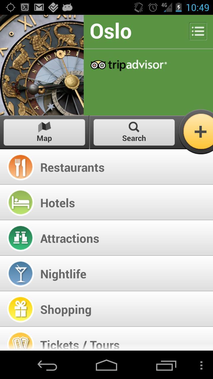 Oslo City Guide screenshot #1