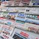 中国新聞とニュース