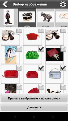 【免費商業App】Microstock Keywords full-APP點子