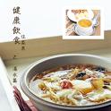 健康飲食之湯水食譜 <住家男> icon