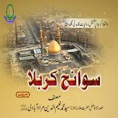 Sawaneh Karbala Urdu
