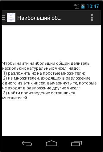 Гдз Алгебра 10 Класс Мордкович 2012