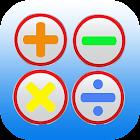 Math Practice Flash Cards Free icon