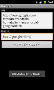 URL Shortener (shortening URL)- screenshot thumbnail