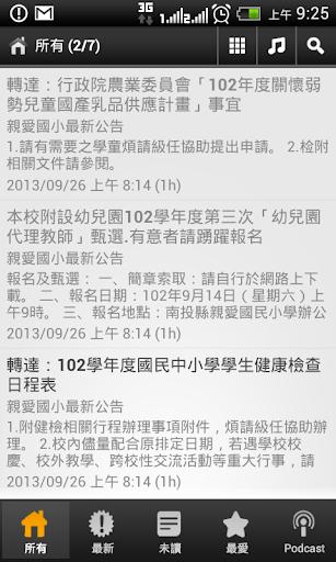 用Windows開發iPhone App系列(二) - 安裝Xcode - Facebook