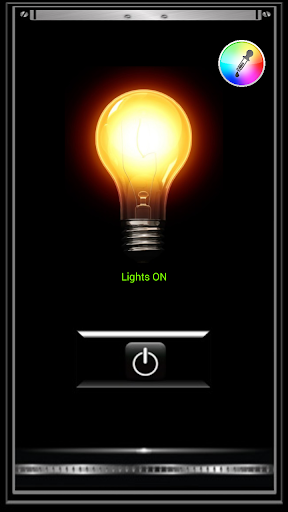 Strong Flash Torch - Rayouna