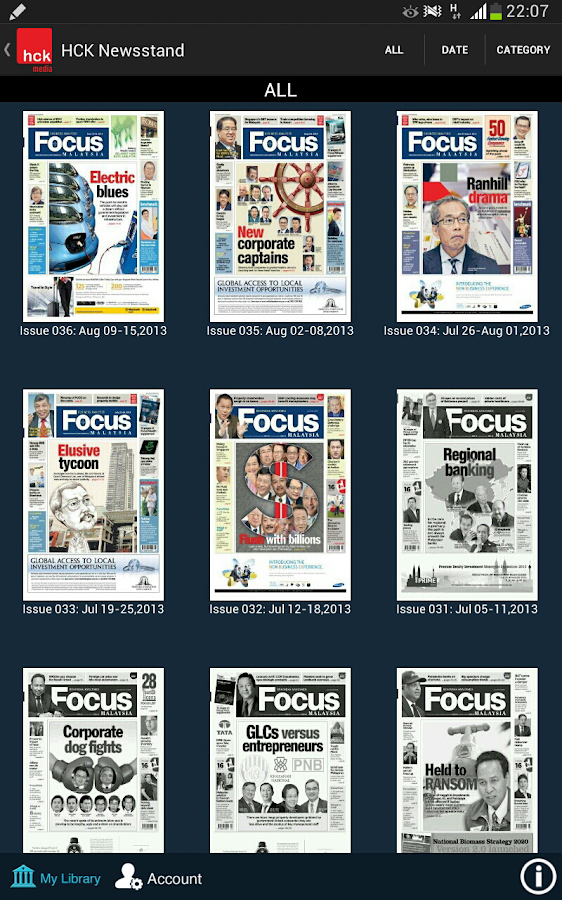 HCK Newsstand- screenshot
