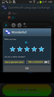 Learn to Speak Chinese Smartly- screenshot thumbnail