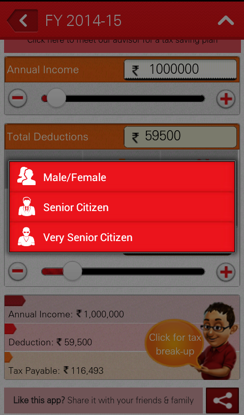 ICICI Pru Life Tax Calculator - screenshot