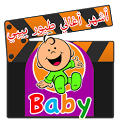 Toyor Baby Top Songs icon