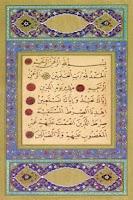Screenshot of Koran (Quran) ● FREE