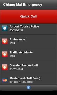 Chiang Mai Emergency- screenshot thumbnail
