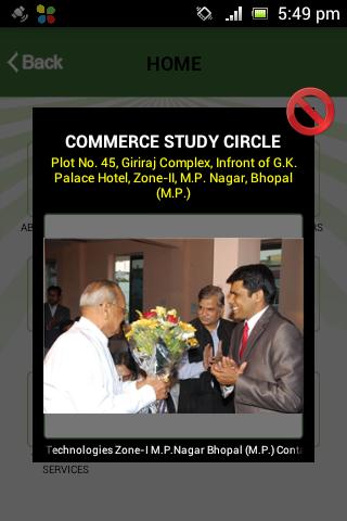 玩免費教育APP|下載Commerce Study Circle (CSC) app不用錢|硬是要APP