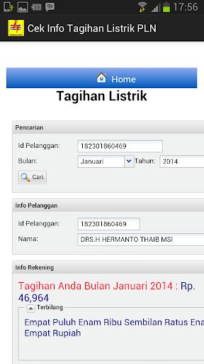 【免費工具App】Cek Info Tagihan Listrik PLN-APP點子