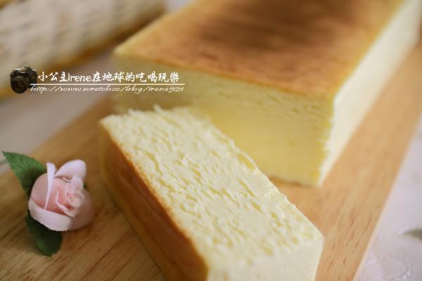 HOARD禾雅堂 乳酪蛋糕