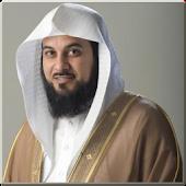 دروس الشيخ محمد العريفي