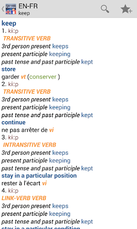English<>French Dictionary 4.3.106 screenshot 75425