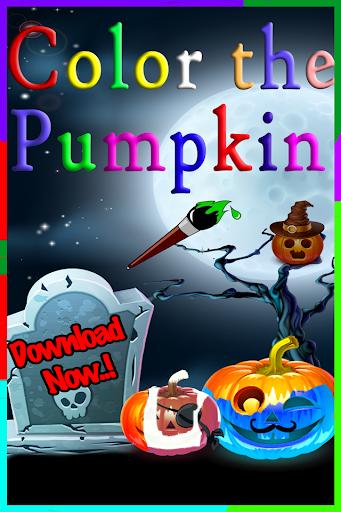 ぬりえ:ハロウィンかぼちゃ