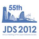 第55回日本糖尿病学会年次学術集会 icon