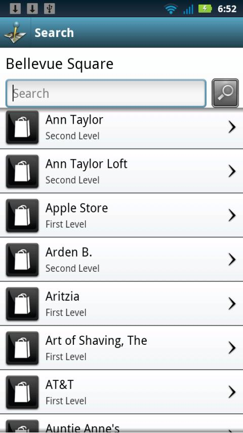 Point Inside Shopping & Travel - screenshot