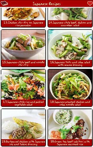 日本食谱免费!