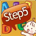 Toddler English Step 5 EzNet logo