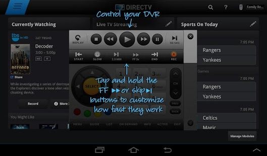 DIRECTV for Tablets - screenshot thumbnail