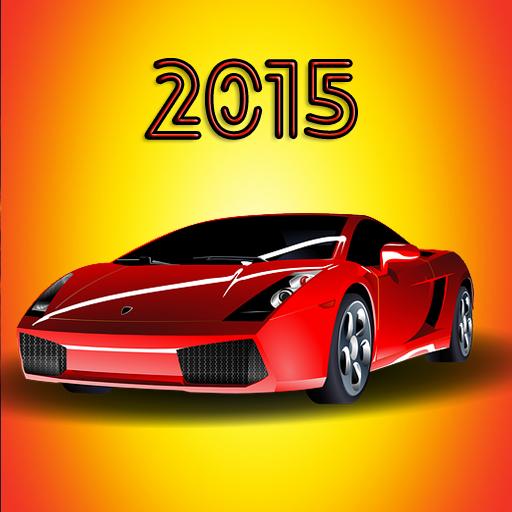 豪華汽車為2015年