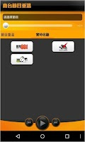Screenshot of CR Archive Programs