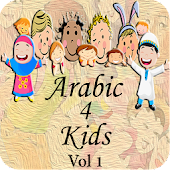 Arabic 4 kids Vol 1