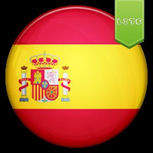 說西班牙語 LOGO-APP點子