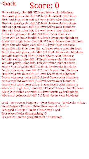別の色は何ですか