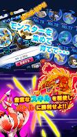 Screenshot of マジモン ~トーナメントバトル編