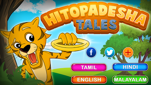 Hitopadesha Tales For Kids