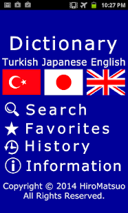 Turkish Japanese Dictionary- screenshot thumbnail