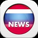 Thailand News Reader icon