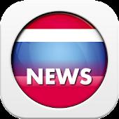 Thailand News Reader