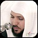 ماهر المعيقلي - قرآن أدعية رقى icon