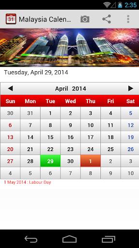 Malaysia Calendar 2014 - 2015