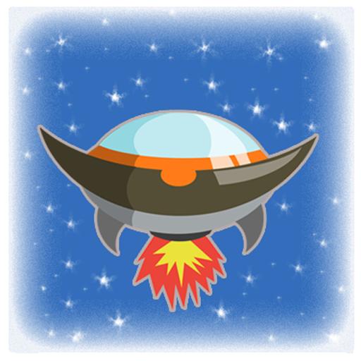 Aliens Trip - Infinite LOGO-APP點子