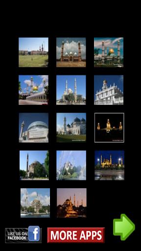 200+Beautiful Masjids Of World